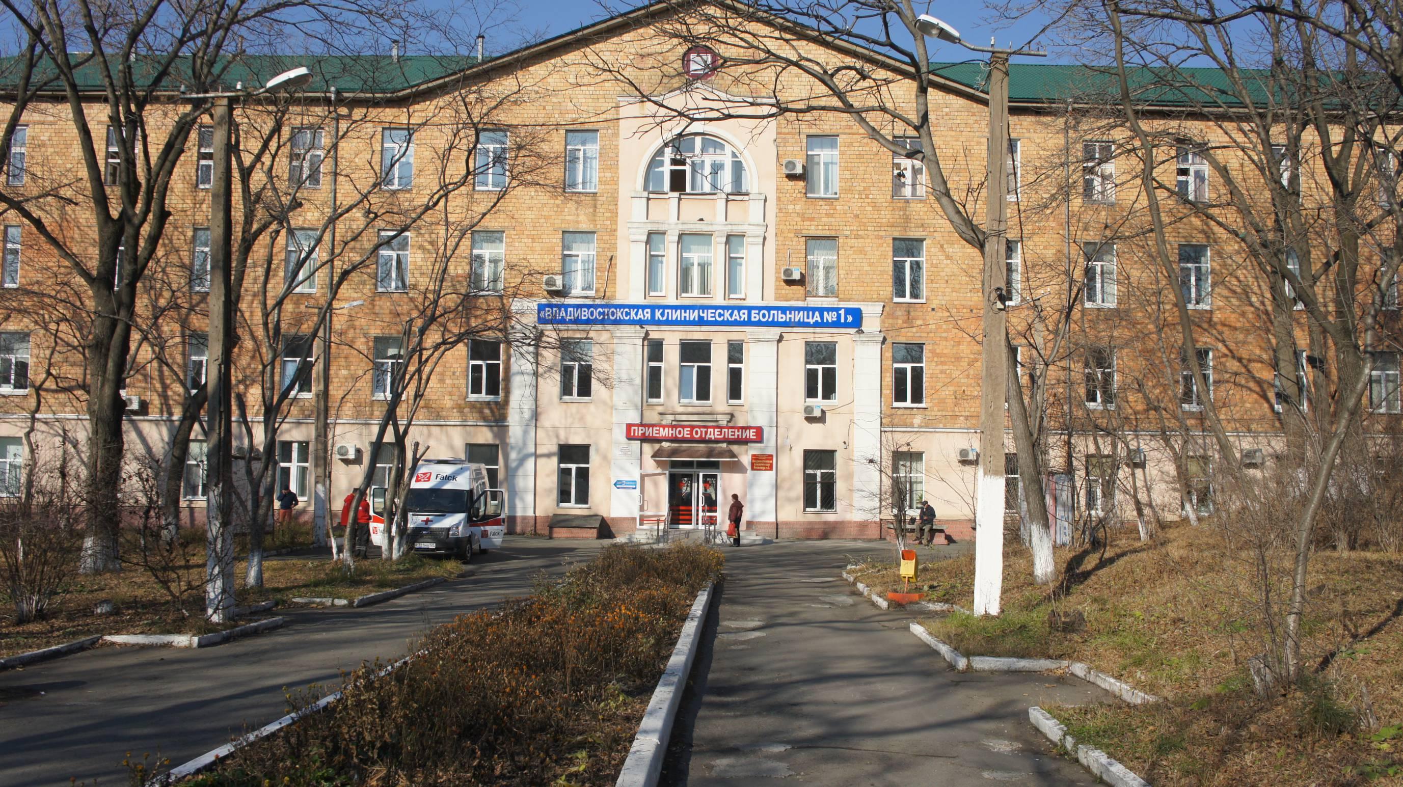 Приёмное отделение / Хирургический корпус (центральный вход)