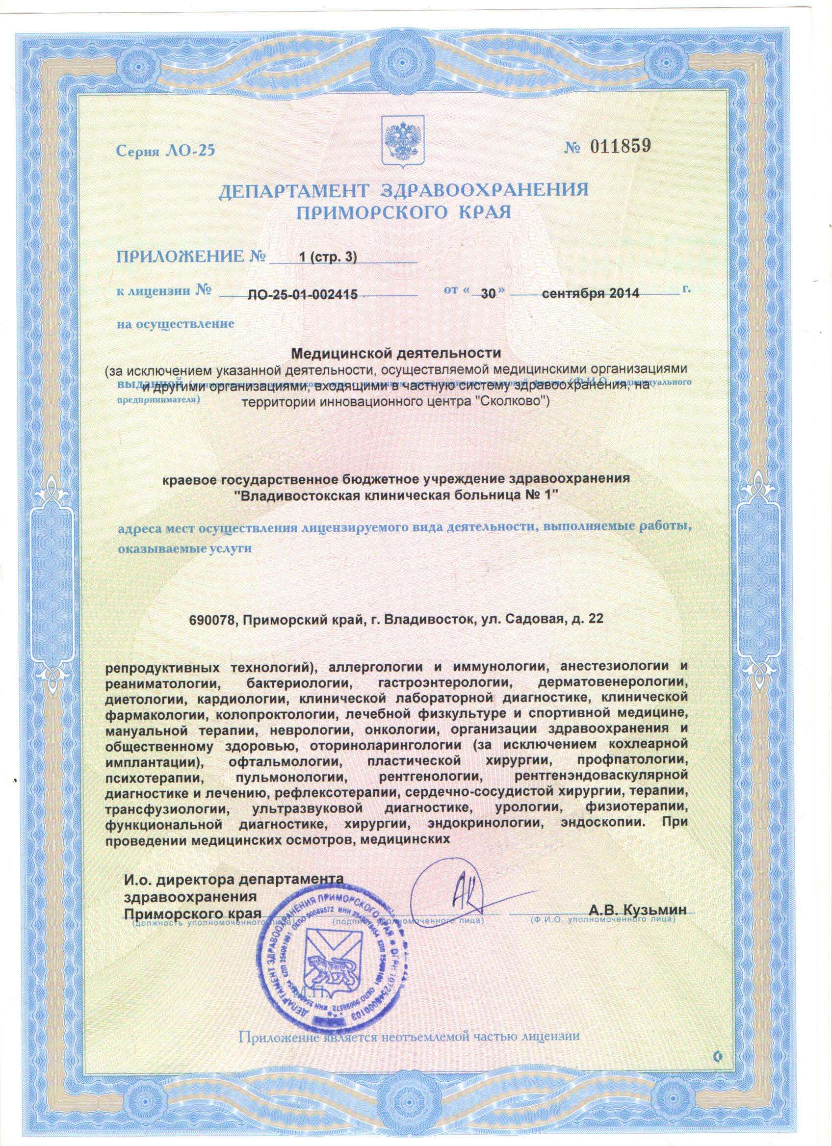 ebook methodology of uniform contract